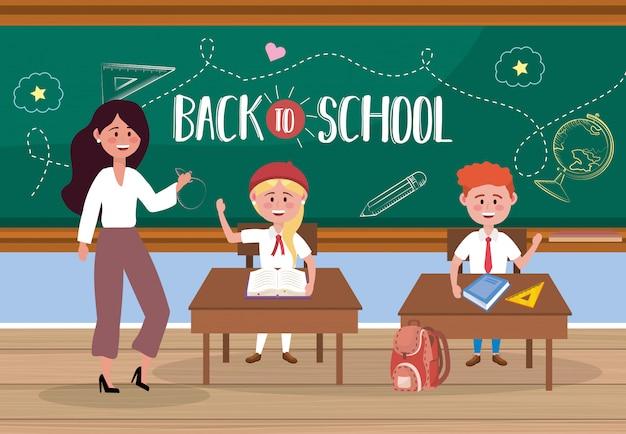 Maestra de mujer con estudiantes de niña y niño con libro vector gratuito