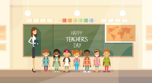 Maestro day holiday class grupo de niños en edad escolar Vector Premium
