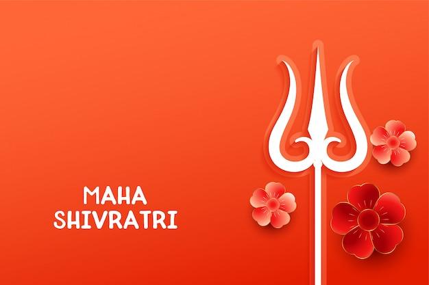 Maha shivratri festival hermoso saludo con fondo trishul vector gratuito