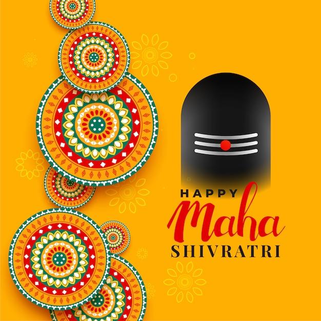Maha shivratri festival saludo con ilustración shivling vector gratuito