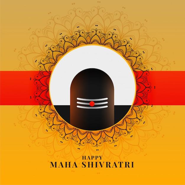 Maha shivratri saludo con el señor shiva shivling vector gratuito