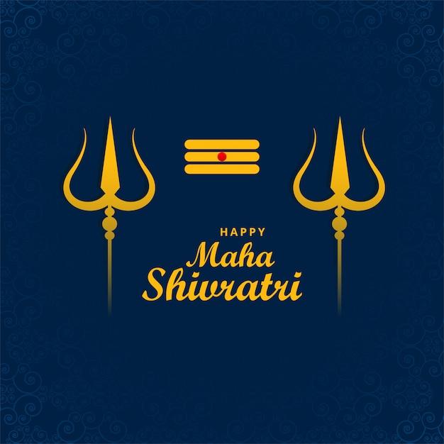 Maha shivratri señor shiva trishul hermoso diseño de tarjeta vector gratuito