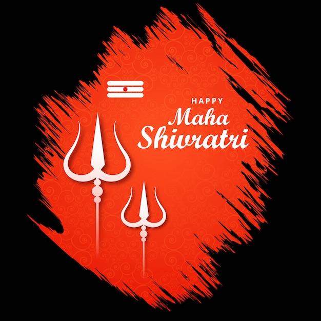 Maha shivratri señor shiva trishul para tarjeta vector gratuito