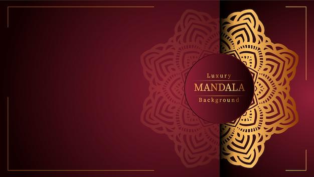 Mandala ornamental de lujo fondo mandala ornamental de lujo Vector Premium