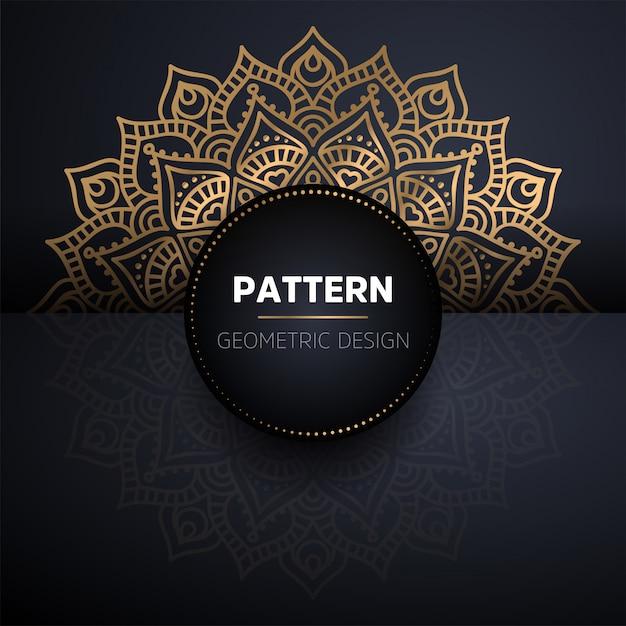 Mandala de patrones sin fisuras. patrón de elementos decorativos vintage vector gratuito