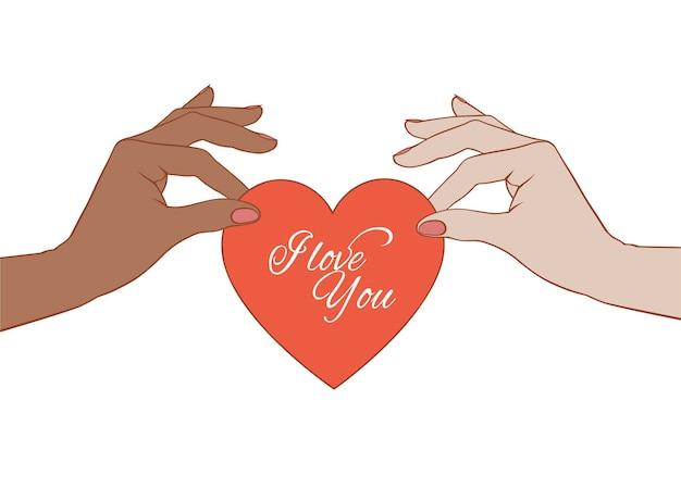 Manos en blanco y negro sosteniendo un corazón de san valentín. tarjeta de felicitación de san valentín de estilo retro Vector Premium