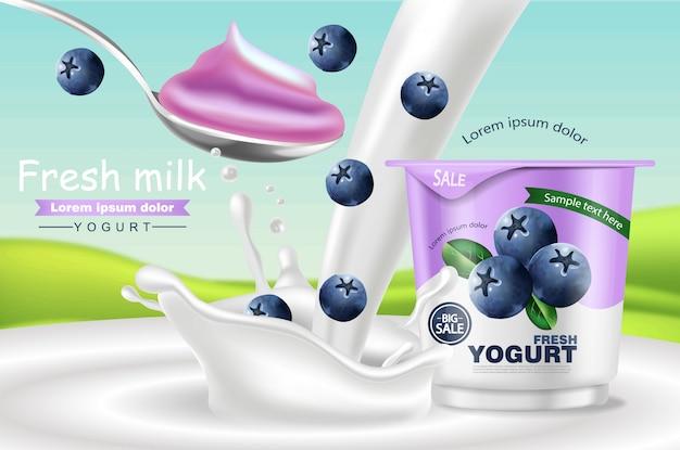 Maqueta realista de yogur de arándanos Vector Premium