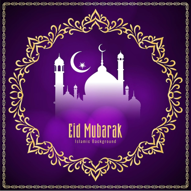 Marco dorado eid mubarak decorativo. vector gratuito