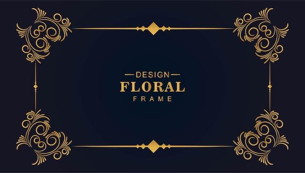 Marco floral decorativo dorado ornamental vector gratuito
