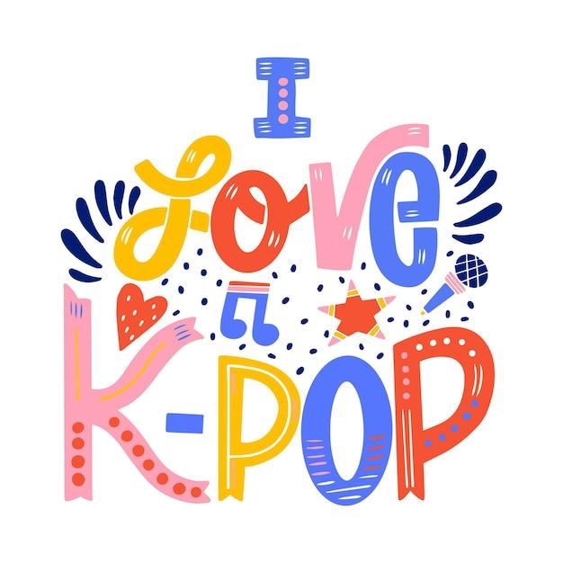 Me encantan las letras de música k-pop vector gratuito