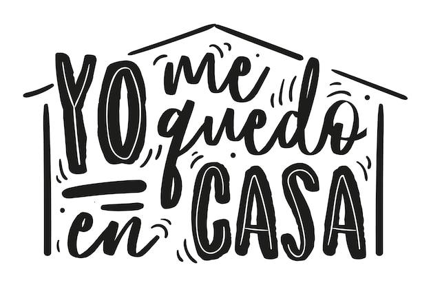 Me quedo en casa letras en español vector gratuito