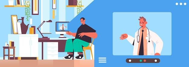Médico en la pantalla de un portátil consultando paciente masculino consulta online servicio sanitario medicina asesoramiento médico concepto salón vertical vertical interior Vector Premium