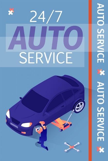 Medios o publicidad imprimible para el servicio de coche vector gratuito