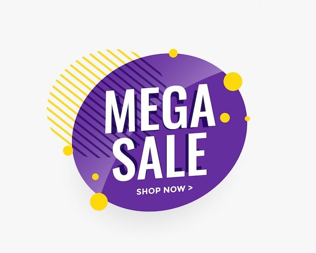 Mega venta de banner circular de diseño. vector gratuito