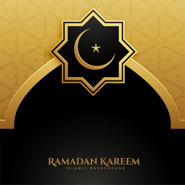 Mezquita de oro puerta ramadan kareem fondo vector gratuito