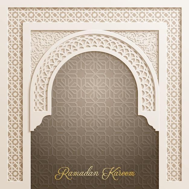 Mezquita puerta con patrón arabe. Vector Premium