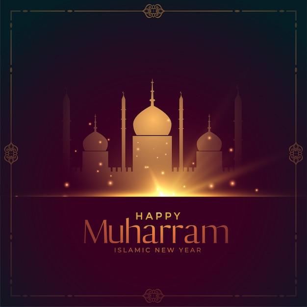 Mezquita resplandeciente para feliz festival de muharram vector gratuito