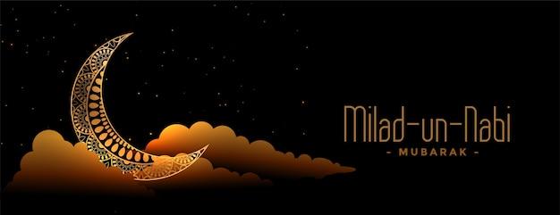 Milad un nabi diseño decorativo de banner de luna y nube vector gratuito