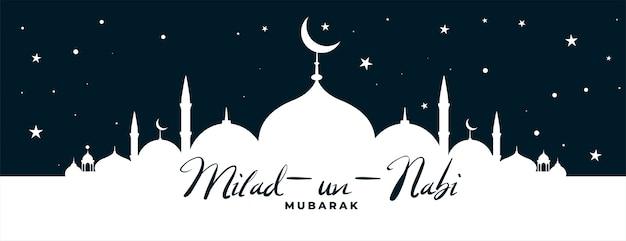 Milad un nabi mubarak mezquita y diseño de banner de estrellas vector gratuito