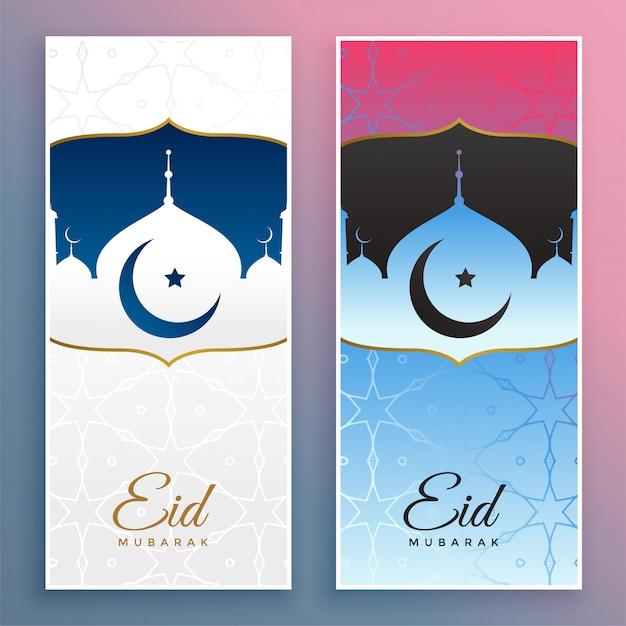 Modernos eid mubarak banners de vacaciones vector gratuito