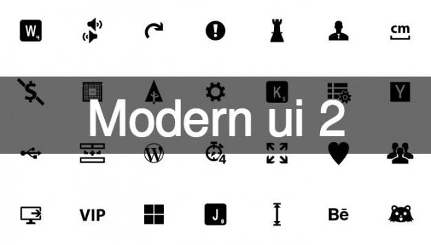 Iconos Gratis De Interfaz: Modernos Iconos De La Interfaz De Usuario