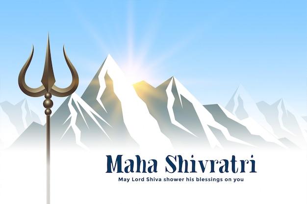 Montañas y arma trishul para el festival shivratri vector gratuito