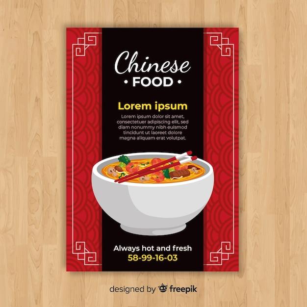Muestra flyer comida china vector gratuito