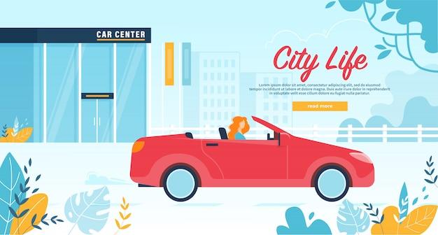 Mujer dweller deja el servicio de auto en la bandera de red cabriolet Vector Premium