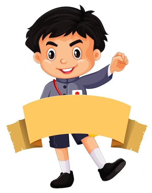 Niño feliz con banner marrón vector gratuito