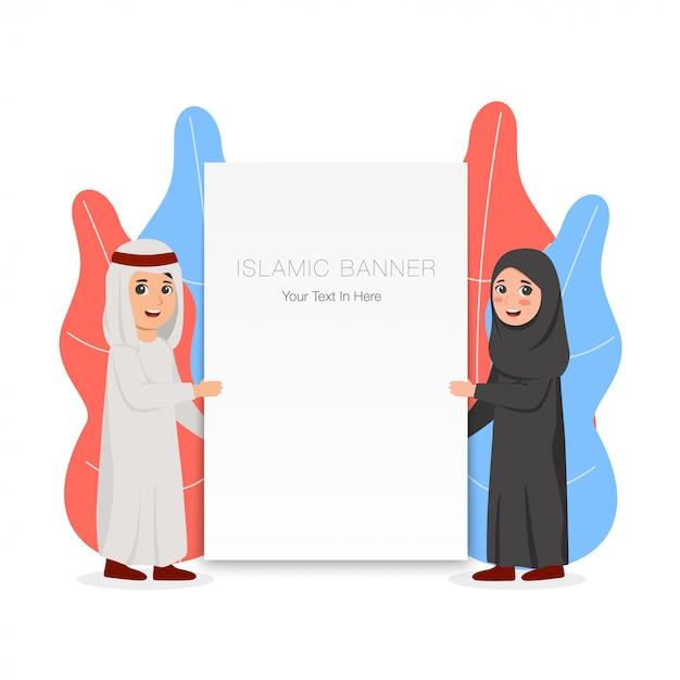 Niños árabes traen una pancarta para tarjetas de felicitación Vector Premium