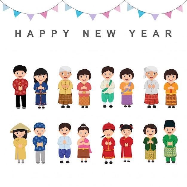 Niños asiáticos en traje tradicional. vietnam, tailandia, malasia, filipinas, indonesia Vector Premium