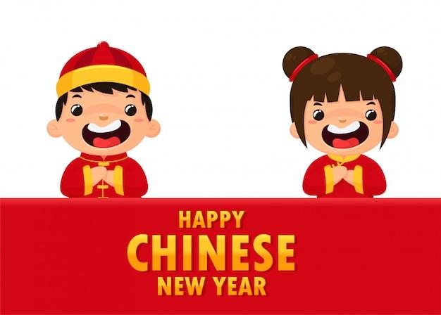 Niños chinos vestidos con trajes nacionales saludando para el festival del año nuevo chino. Vector Premium