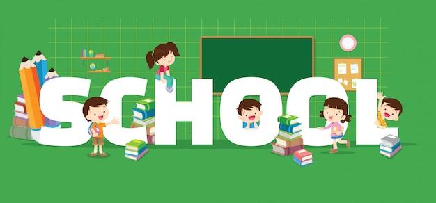 Niños y escuela verde Vector Premium