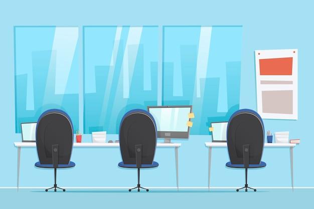 Oficina - fondo para videoconferencia vector gratuito