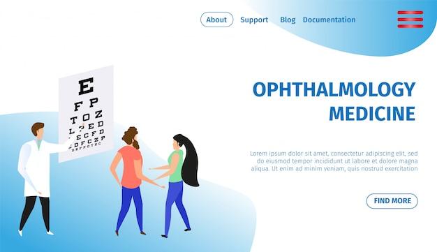 Oftalmología medicina banner horizontal. oculista Vector Premium