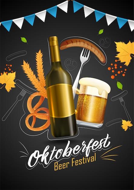 Oktoberfest Beer Festival Diseño De Tarjeta De Invitación