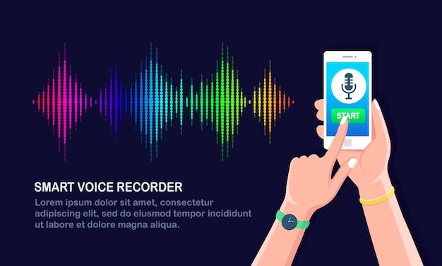 Onda de gradiente de audio de sonido del ecualizador. Vector Premium