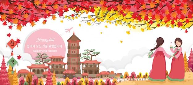 Otoño en hitos coreanos de coreano. cartel de viaje coreano y postal. coreano Vector Premium