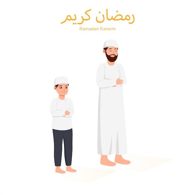 Padre e hijo rezando ilustración ramadan kareem Vector Premium
