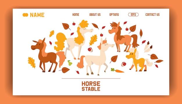 Página de aterrizaje del ejemplo de la historieta plana estable de la granja del caballo. Vector Premium