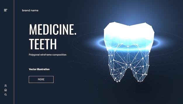 Página de inicio dental en estilo de estructura metálica poligonal Vector Premium