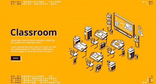 Página de inicio isométrica del aula, clase de la escuela vector gratuito