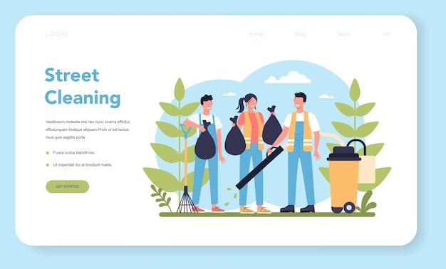 Página de inicio o banner web de empresa de limpieza o servicio de conserje Vector Premium