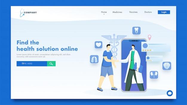 Página de inicio receptiva con ilustración del apretón de manos del médico del paciente con una aplicación médica en un teléfono inteligente para la solución de salud en línea. Vector Premium