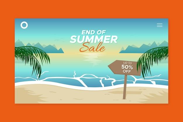 Página de inicio de la venta de verano de fin de temporada vector gratuito