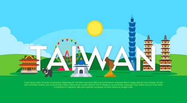 Palabra de taiwán con hitos ilustrados vector gratuito