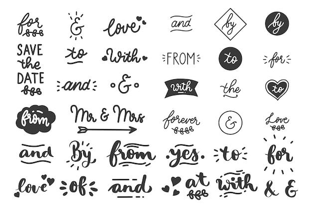 Palabras de boda y símbolos caligráficos Vector Premium