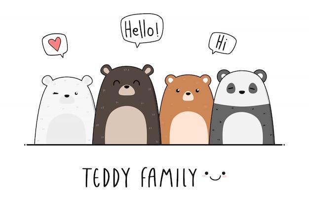Papel pintado lindo del doodle de la historieta de la familia del oso de peluche Vector Premium