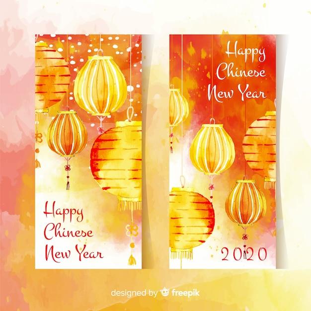 Paquete de banner de año nuevo chino vector gratuito