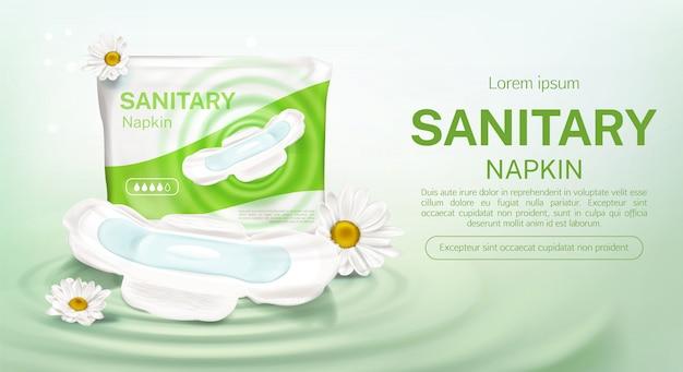 Paquete de servilletas sanitarias flor de manzanilla vector gratuito